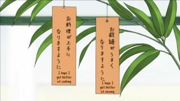 Mikuru... Words fail to express your magnificence.