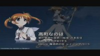 Takamachi Nanoha doesn't need introductions...