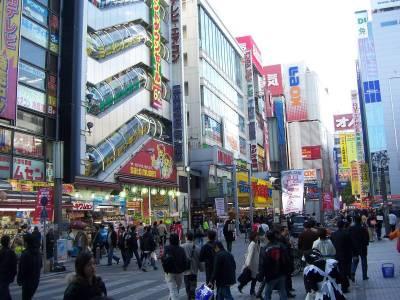 Ah... Akiba... home of my heart...