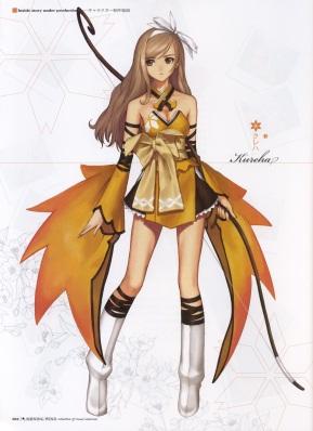 Shining_Wind_062